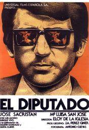 Cartel oficial en español de: El diputado
