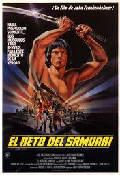 Cartel oficial en español de: El reto del samurái
