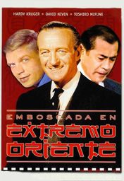 Cartel oficial en español de: Emboscada en Extremo Oriente