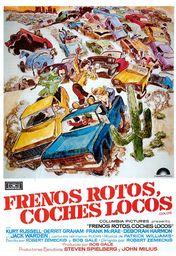 Cartel oficial en español de: Frenos rotos, coches locos