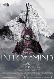 Cartel oficial en español de: Into the Mind