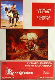 Cartel oficial en español de: Kartum