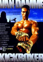 Cartel oficial en español de: Kickboxer
