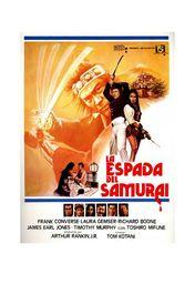 Cartel oficial en español de: La espada del samurái (1981)
