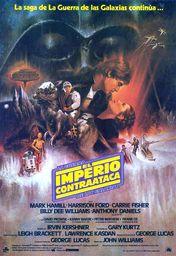 Cartel oficial en español de: El imperio contraataca