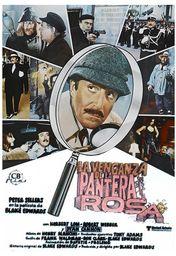Cartel oficial en español de: La venganza de la Pantera Rosa