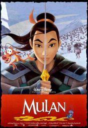 Cartel oficial en español de: Mulan