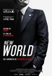 Cartel oficial en español de: New World