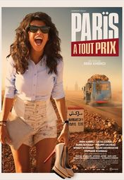 Cartel oficial en español de: París a toda costa