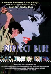 Cartel oficial en español de: Perfect Blue