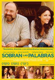 Cartel oficial en español de: Sobran las palabras