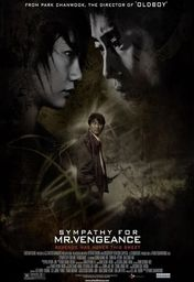 Cartel oficial en español de: Sympathy For Mr. Vengeance