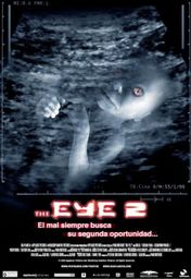 Cartel oficial en español de: The eye 2