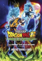 Cartel oficial en español de: Dragon Ball Super: Broly