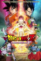 Cartel oficial en español de: Dragon Ball Z: La resurrección de F
