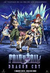 Cartel oficial en español de: Fairy Tail: Dragon Cry