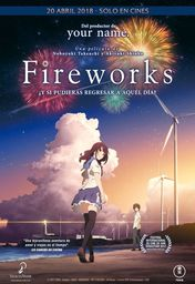 Cartel oficial en español de: FireWorks