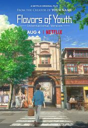 Cartel oficial en español de: Flavors of Youth