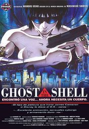 Cartel oficial en español de: Ghost in the Shell
