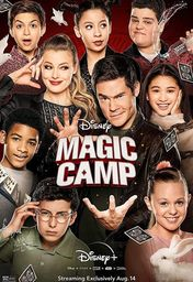 Cartel oficial en español de: Magic Camp