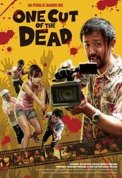 Cartel oficial en español de: One Cut of The Dead