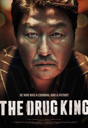 Cartel oficial en español de: The Drug King
