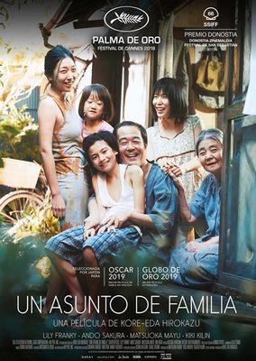 Cartel oficial en español de: Un asunto de familia