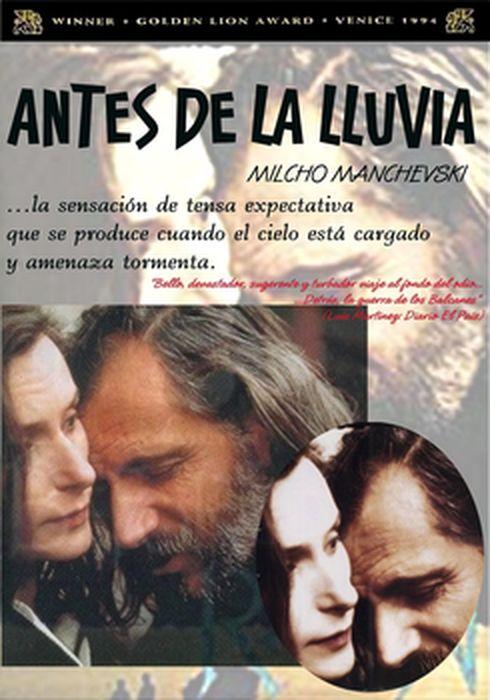 Cartel oficial en español de: Antes de la lluvia