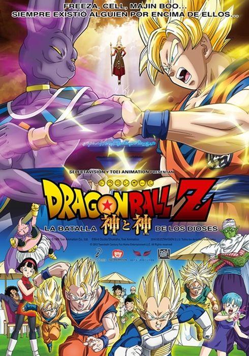 Cartel oficial en español de: Dragon Ball Z: La batalla de los dioses
