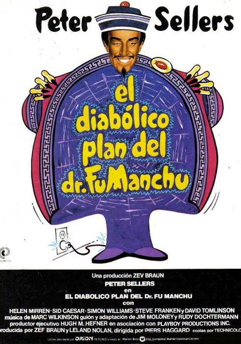 Cartel oficial en español de: El diabólico plan del Dr. Fu Manchu