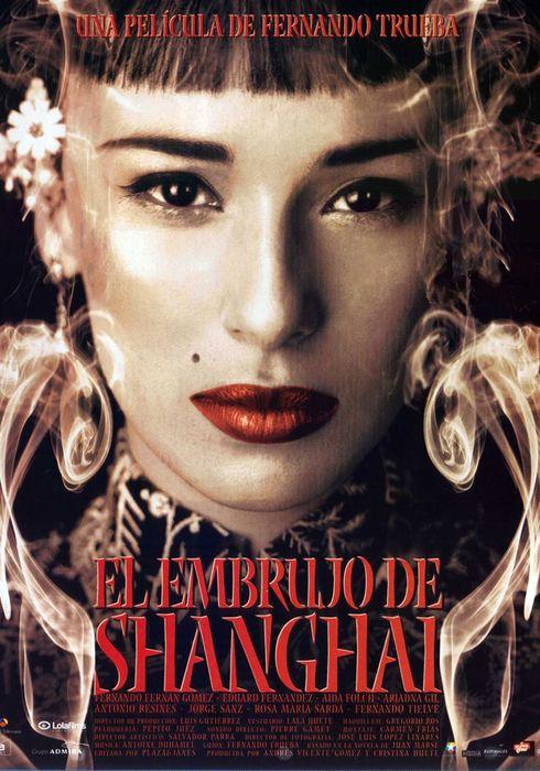 Cartel oficial en español de: El embrujo de Shanghai (2002)