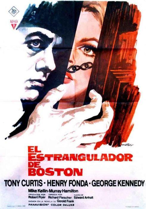 Cartel oficial en español de: El estrangulador de Boston