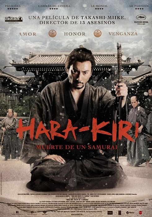 Cartel oficial en español de: Hara-kiri: Muerte de un samurai