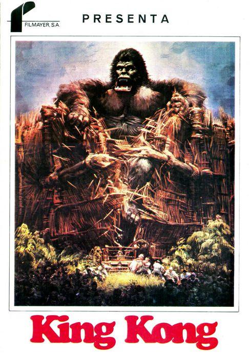 Cartel oficial en español de: King Kong (1976)