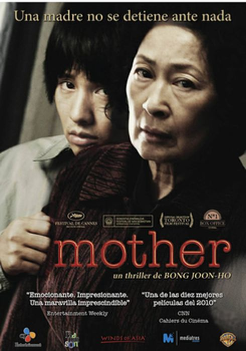 Cartel oficial en español de: Mother