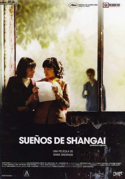 Cartel oficial en español de: Sueños de Shangai