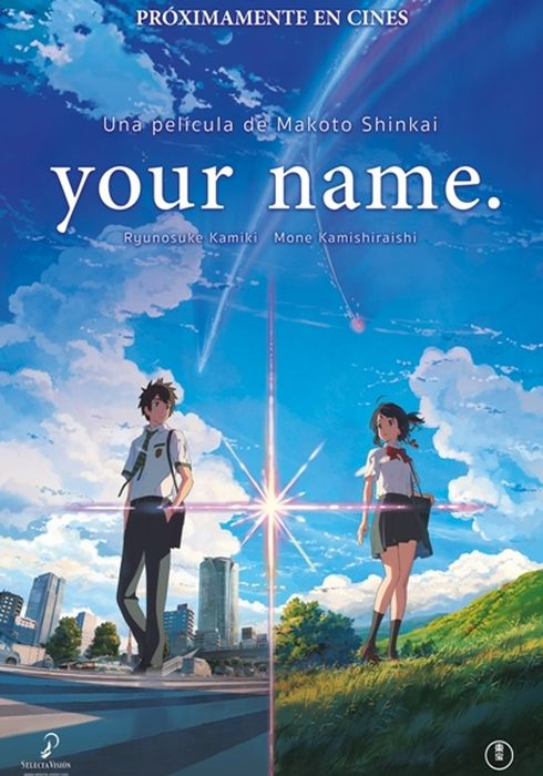 Cartel oficial en español de: Your Name