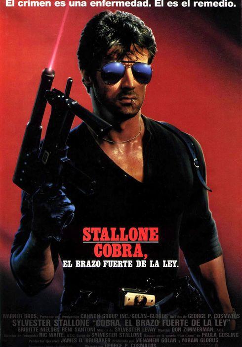 Cartel oficial en español de: Cobra, el brazo fuerte de la ley