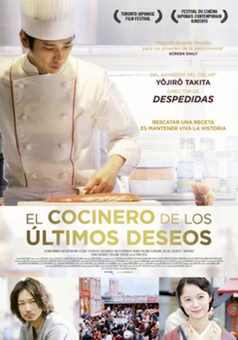 Cartel oficial en español de: El cocinero de los últimos deseos