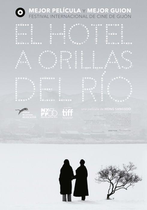 Cartel oficial en español de: El hotel a orillas del río