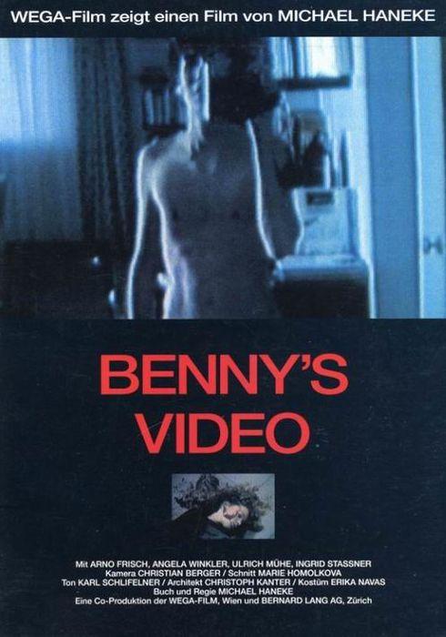 Cartel oficial en español de: El vídeo de Benny