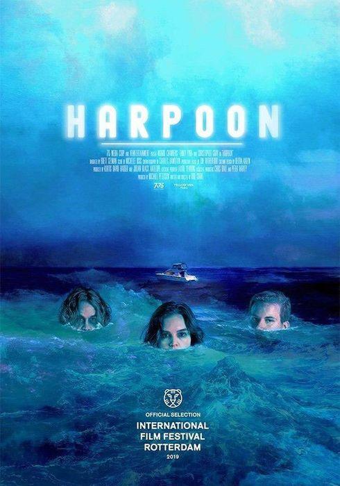 Cartel oficial en español de: Harpoon