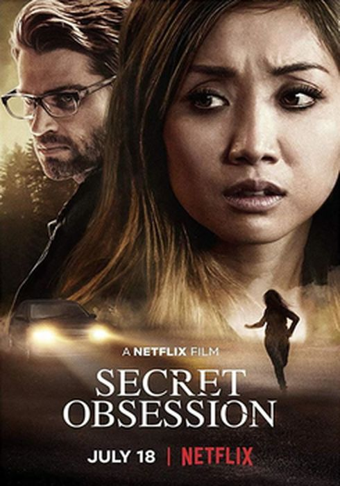Cartel oficial en español de: Secret Obsession