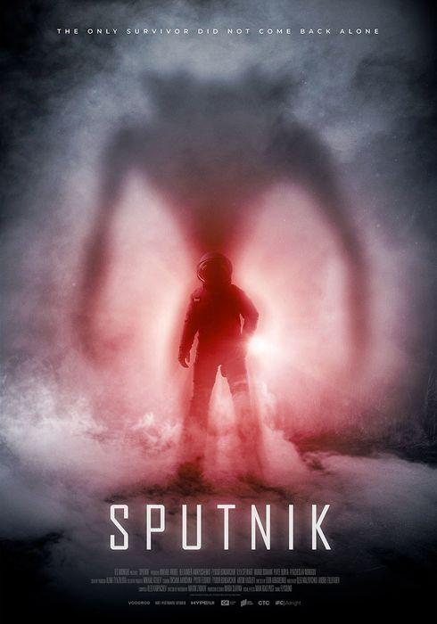 Cartel oficial en español de: Sputnik