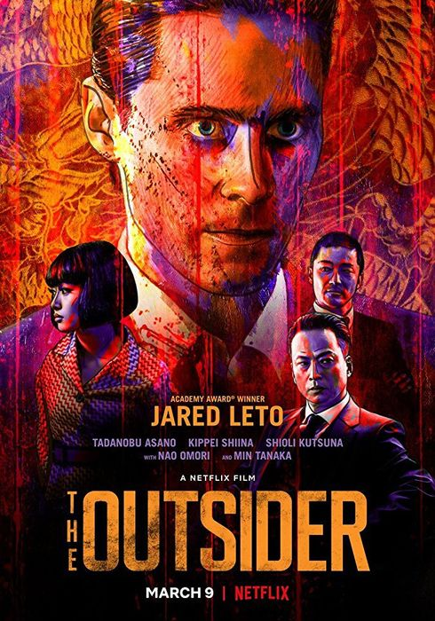 Cartel oficial en español de: The Outsider