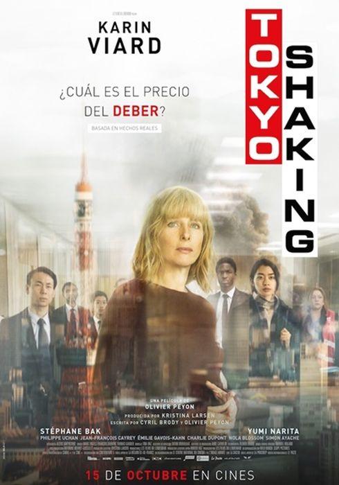 Cartel oficial en español de: Tokyo Shaking