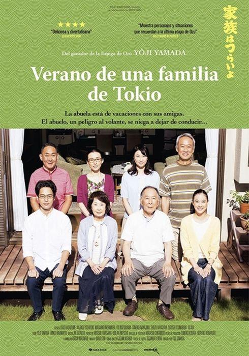 Cartel oficial en español de: Verano de una familia de Tokio