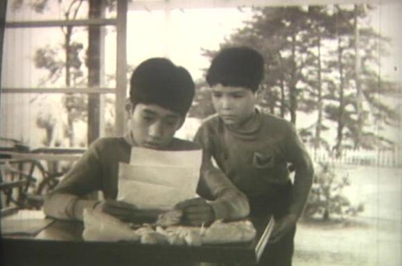 """Imagen de """"La escuela de Shinomi"""" 12"""