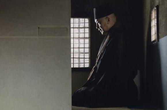 "Imagen de ""Rikyu"" 10"